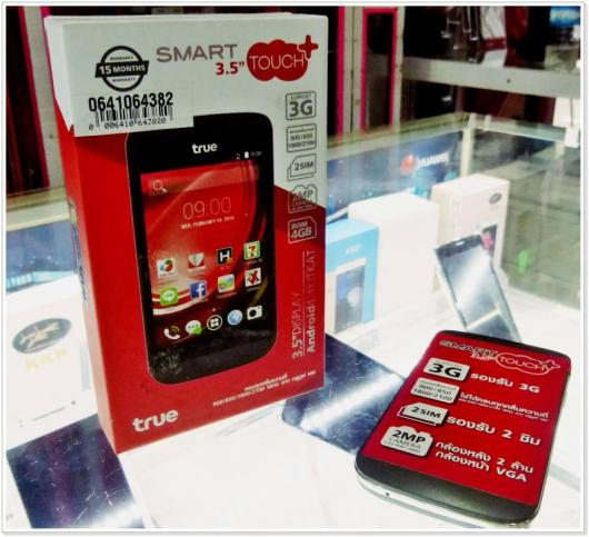 True smartphone on sale in Yangon - Credit: Susan Cunningham